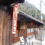 100209039 - 古民家CAFEです
