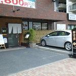 Suginoyayamaguchi - 店構え