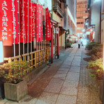 京華小吃 - この石畳の路地が雰囲気抜群(三原小路)
