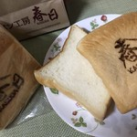 食パン工房 春日 -