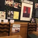 イタリアン ピザ レストラン トスカーナ -