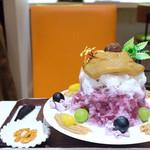 かき氷専門店 ドギャン - 栗葡萄 レアチーズ入り ¥1350