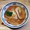 麺や 暁 - 料理写真:平日限定!梅塩ラーメン 900円