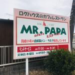 ミスター・パパ -