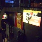 大阪ワイン酒場バルビダZ - 地下に降りますよ
