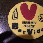 大阪ワイン酒場バルビダZ - コースターかわいい♪