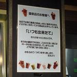 東京ミートレア 李さんの台湾名物屋台 - 「いつも出来たて」がモットーのようです