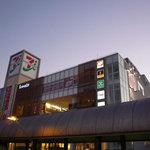 東京ミートレア 李さんの台湾名物屋台 - 南大沢駅改札を出て正面 frenteビルの中に…