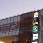 東京ミートレア 李さんの台湾名物屋台 - お肉のテーマパーク ミートレアがあります
