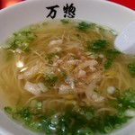 100221600 - ネギラーメン(コシ麺)750円