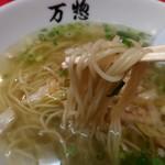 中華料理万惣 - ネギラーメン(コシ麺)750円