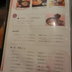十割そば 素屋 - 丼物メニュー