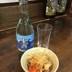 和利館 - 生酒 大雪渓 300ml ¥920(税別)