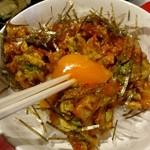 きずなや - アボカドとキムチのユッケ風サラダ