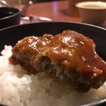 焼肉まるしま - 和牛入りハンバーグ on ライス