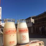 100230962 - ちびっこ牛乳・エーデル(2019.01.現在)