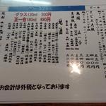 エノキ屋酒店 -