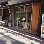 Udon Kyutaro -