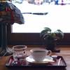 文化喫茶 郷愁 - ドリンク写真:最高のローケーション