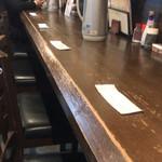 宮崎酒房 くわ - 店内カウンター