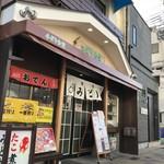 みどり食堂 - 明石で魚の旨い店ってあげられるお店の一軒です(2019.1.17)