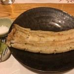 小満津 - 白焼き