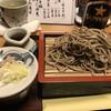 Shikari - 料理写真: