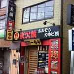 10024443 - 外観(2)