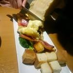 チーズラボ -