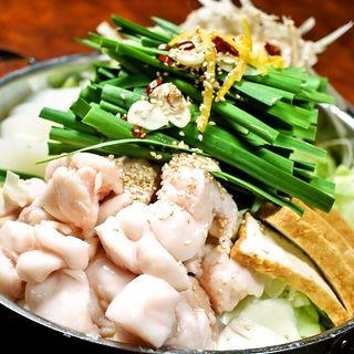 名物!京風もつ鍋★72時間かけてつくるスープは絶品×西京味噌