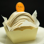 SUNROADKitchen西明石店 - ルゥ・モンブラン 単品600円(税込)