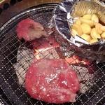 炭火焼肉ばんぶう -