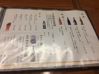 総本家更科堀井 -