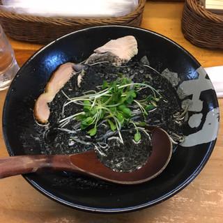 ぼっこ志 - 料理写真:焦がし鶏白湯 800円