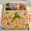 デリカ ステーション - 料理写真:横濱チャーハン