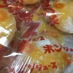 100257922 - ポンジュースもち (´∀`)/