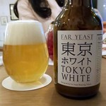 100260745 - FAR YEAST BREWING東京ホワイト