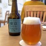 ボタニストカフェ - FAR YEAST BREWING東京IPA