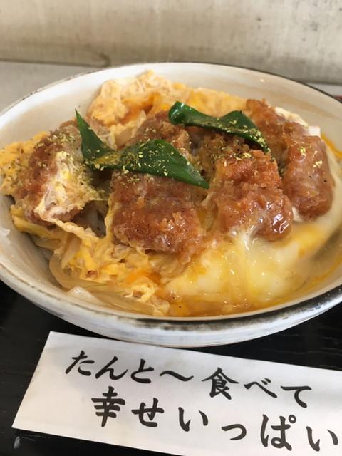 ご飯 近く の グルメの聖地・梅田エリアでご飯! 梅田でご飯するならこのお店