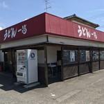 100261024 - 一福(香川県高松市国分寺町)外観