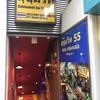 スクンビット・ソイ・トンロー 東京八重洲店