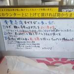 100264681 - 食べ方