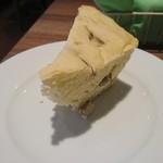 レストラン マルヤマ - ごぼう入りのパン