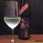 笑酒 - 龍渓 純米原酒