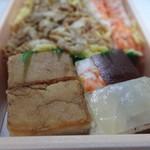100265558 - 押し寿司