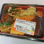 三和 - 料理写真:明太海苔弁当¥300(税込)