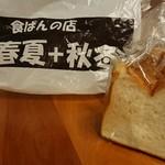 食ぱんの店 春夏秋冬 - 料理写真:食パン