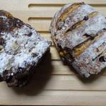 パン工房 風見鶏 - 料理写真:珈琲パン(名称失念)とカレンズクリームチーズ