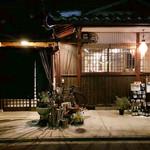 100271267 - 小さな町家。大徳寺近く('18.11月上旬)