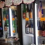 日本酒バル わが家 -